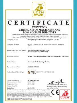 Certifikata CE e makinës larëse automatike të shisheve