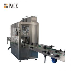 GMP CE ISO Certifikata e makinës për mbushje të lëngshme të acidit humik