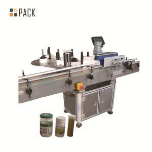 Makinë për etiketimin e shisheve të vegjël / makineri për etiketimin e shisheve të mëngës