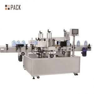 Makinë automatike etiketimi rrotullues për shishe të rrumbullakët automatike për shishen e birrës