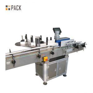 Makinë automatike e etiketimit ngjitës për shishe